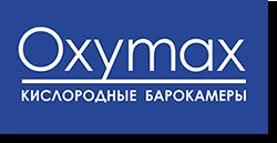 OxyMax — Кислородная барокамера